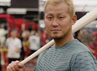 中田翔が結婚した嫁と子供が知りたい!ヤクザの息子と噂!ネックレスや筋肉&髪型も気になる!