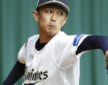 増井浩俊が結婚した美人と話題の嫁と子供の存在!弟が2人いる!?高校・大学・東芝・日本ハム時代にも迫る!